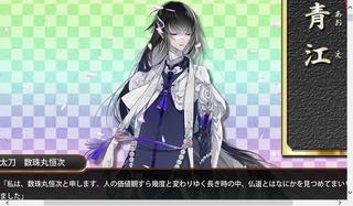 juzumaru_get1.jpg